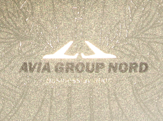 Буклет «Avia Group Nord»