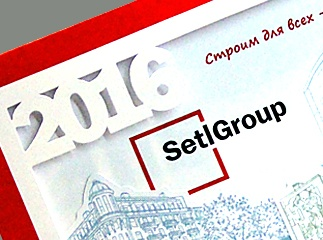 Календарь для SetlGroup